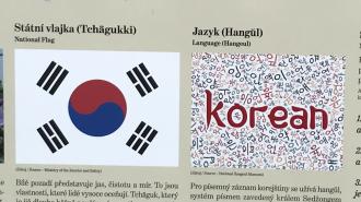 Skutečný přítel České republiky - Korejská republika - Expozice k 30. výročí navázání diplomatických vztahů - 3. nádvoří Pražského hradu
